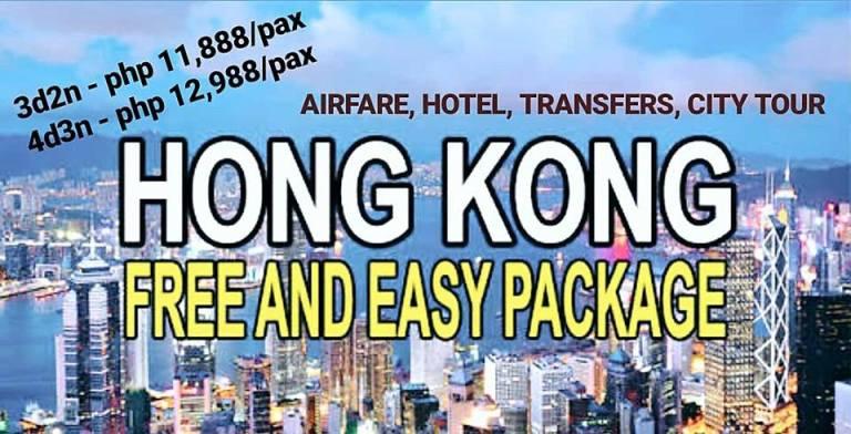 toss travel agency